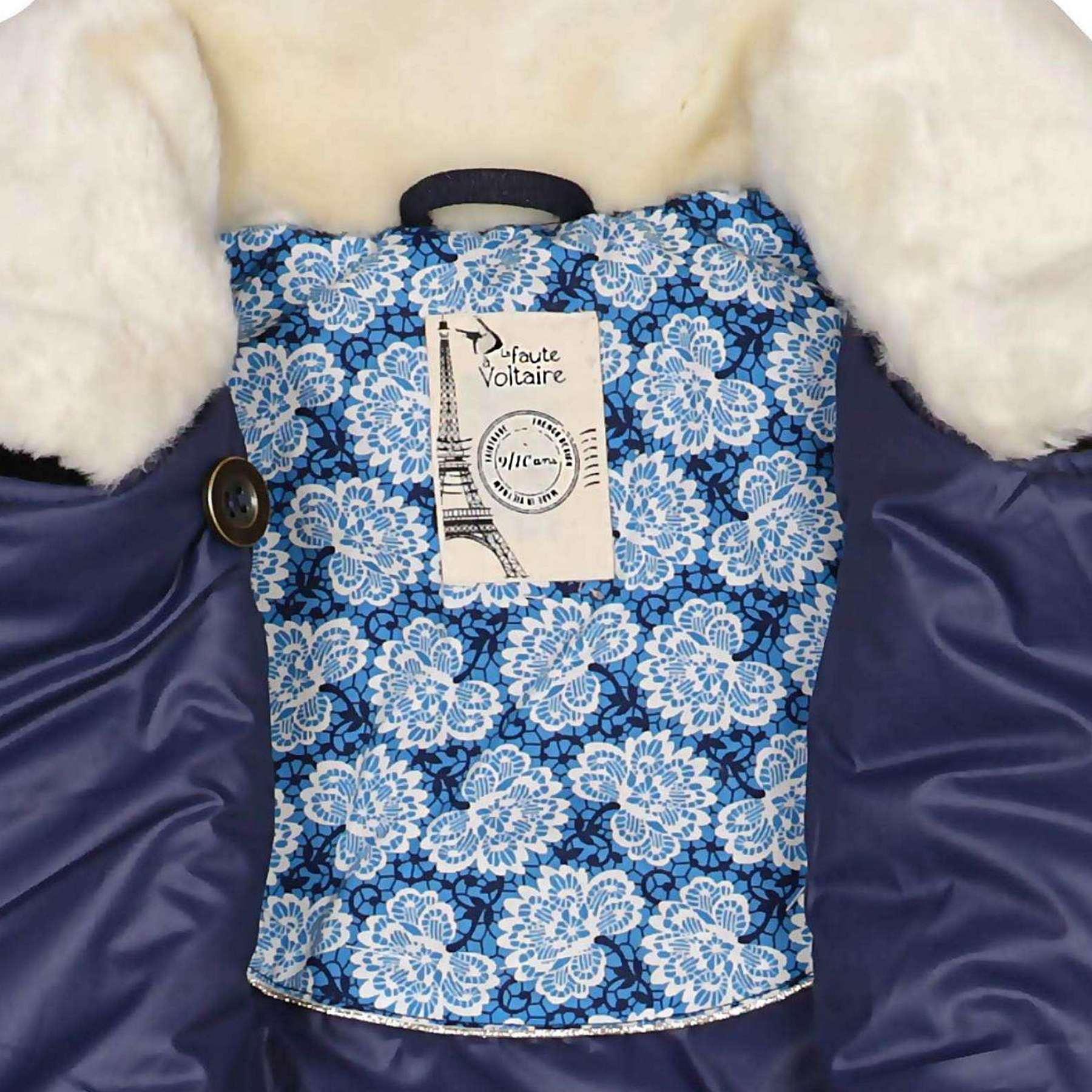 Manteau fille denim bleu foncé